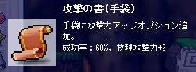 20070110224851.jpg