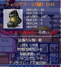 20070215235242.jpg