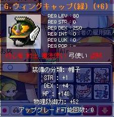 20070217000320.jpg