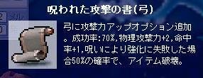 20070320181352.jpg