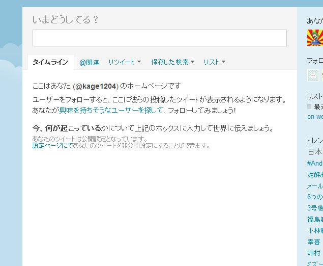 20110524_tl.jpg