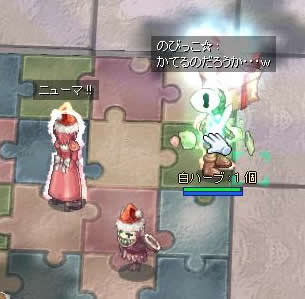 5分・・・・なかなかの死闘デシタ・・・^^;