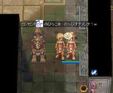 今こそノ~ビスの真の実力を!(違