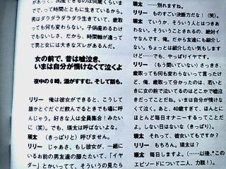 20061013150111.jpg