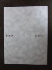 20070404215636.jpg