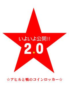 20070622151222.jpg