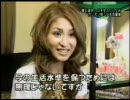 カジテツ姫という名のニート スタメン