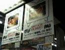 豪血寺CD発売!!