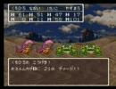 永井先生のドラクエ3 Part.10&11