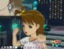 アイドルマスター CDTV風メドレー5/22ver 30~1位