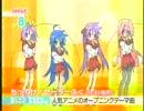 【Mステ】らき☆すたキタ━━━━(゚∀゚)━━━━!!!!!【05/25】