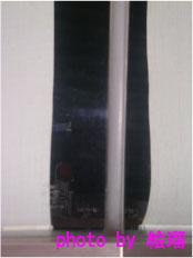 20061226011930.jpg