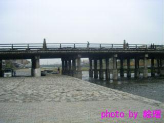 20061226012232.jpg