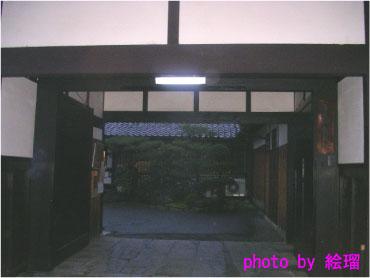 20061226012409.jpg