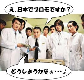 satyeifuukei_1_.jpg