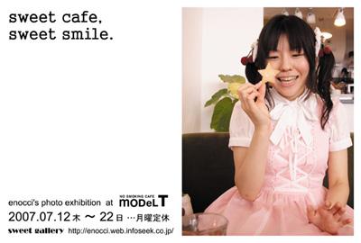 sweet cafe, sweet smile.