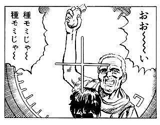 s-misumi.jpg