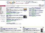Google News Japanの記事 ひよこ?