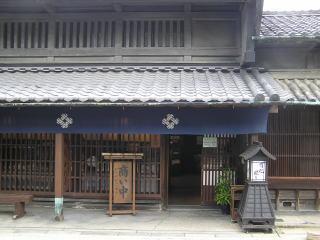 arimatsu041.jpg