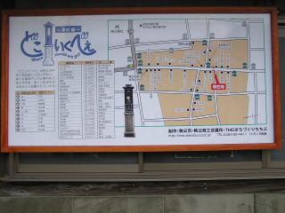 chichibu09.jpg