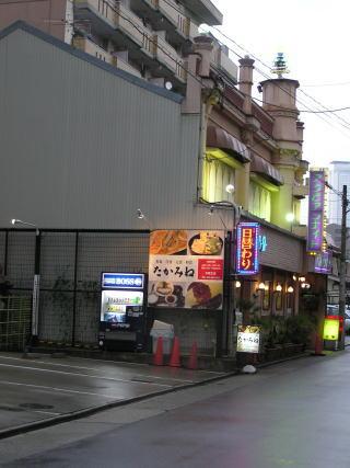 daimon111.jpg