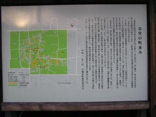 gokanoshoh11.jpg