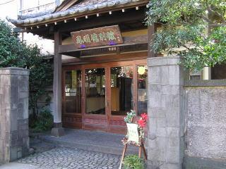 houmeikan02.jpg