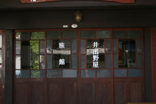 mochizuki04.jpg