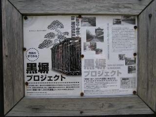 murakami07.jpg