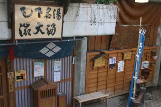 shibu03.jpg