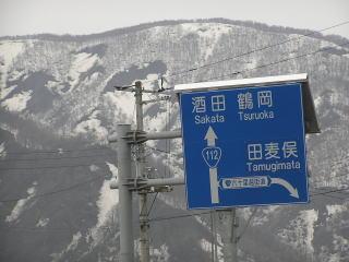 tamugimata07.jpg