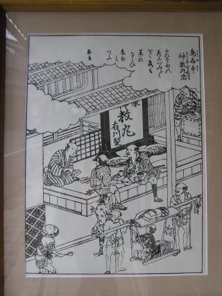 toriimoto06.jpg