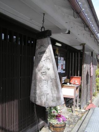 toriimoto07.jpg