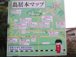 toriimoto10.jpg