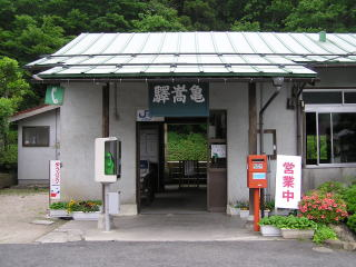 yoshida07.jpg