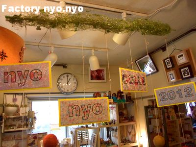 nyo.nyp COLLE 2012