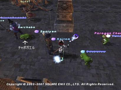 20070206191048.jpg