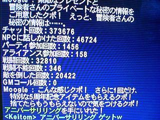 20070514012859.jpg