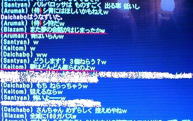 20070528131041.jpg