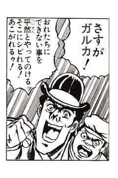 shibireru001.jpg