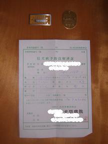 DSCF1430.jpg