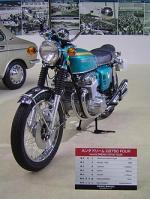 250px-HONDA_DREAM-CB750FOUR.jpg