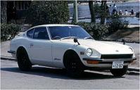 260px-JapaneseFairladyZ1970.jpg