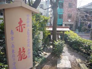 大宮氷川女体神社9
