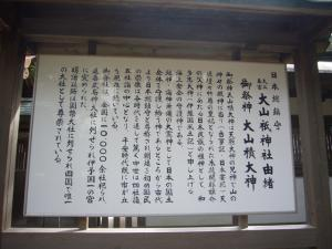 瀬戸内13