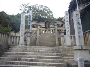 尾道 天幡神社