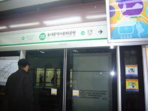 韓国(2011年2月16日)21