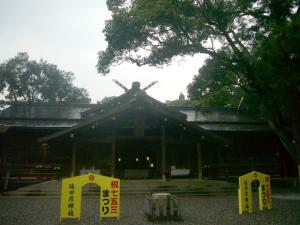 伊勢(2011年10月30日)17