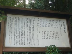 伊勢(2011年11月1日)5