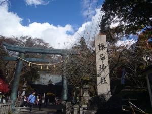 榛名神社(2011年11月12日)4